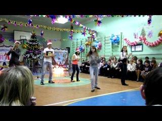 Танец 9