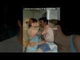 Бузюки!!! под музыку DABAKS- - Кукушка (В.Цой, гр.КИНО) piano 2008. Picrolla