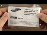 Распаковка_Samsung_Galaxy_Ace_II_I8160_White
