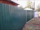 забор из профнастила, ворота от Zaboroff