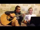 Песни Под Гитару / Макс Корж - Мотылек
