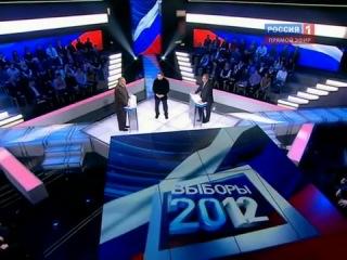 Дебаты 2012. Жириновский - Путин (Мохначев). О русских, о