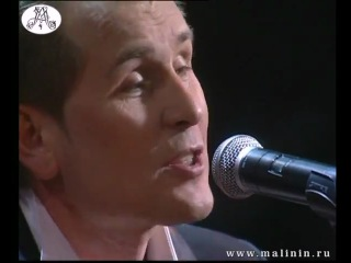 Мольба - Александр Малинин - Романсы (2007)
