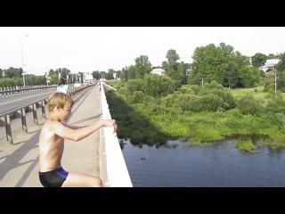 Центральный мост - Боровичи