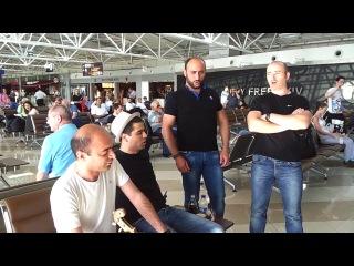 Грузины поют в терминале Ф, ожидая рейса