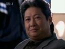 Китайский городовой 1 сезон 3 серия