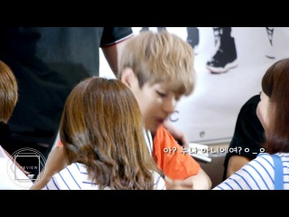 [130628] V @ IFC Mall Fansign Event