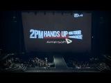 2РМ Hands up tour 2011 Бангкок