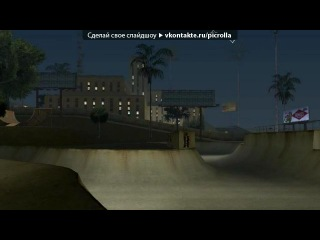 «GTA SA мои фото» под музыку Lil Scrappy - Gangsta Gangsta (ft Lil Jon). Picrolla