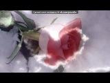 моя РОДНАЯ !как мне тебя не хватает!!!!!!!скучаю по тем дням когда мы были вместе веселились хохотали когда обливались водой ))))НУ А НАШ ЦАРЬ ГОРЫ ЭТО ВООБЩЕ НЕ ЗАБЫВАЕМЫЙ МОМЕНТ))))))))))))))люблю тебя!БЕЗУМНО СКУЧАЮ И ОЧЕНЬ ЖДУ ТОГО ДЕНЕЧКА КОГДА СМОГУ КРЕПКО-КРЕПКО ОБНЯТЬ ТЕБЯ МОЯ ЛЮБИМКА!!!!!!!!!!!