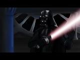 Как должны были закончиться Звёздные войны 6