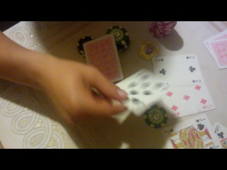 Покер!!!Финал!!!Машка и Принц Орех)))