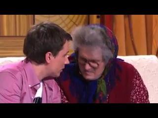 Уральские пельмени - Сдохни бабка