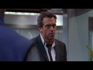 Доктор Хаус Сезон 1 серия 18 озвучка LostFilm