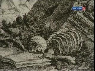 М. Б. Пиотровский о выставке Пиранези в Эрмитаже