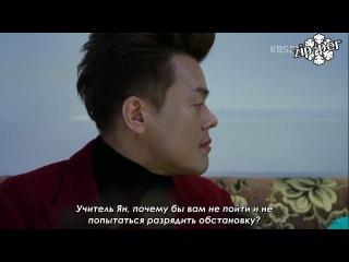 Одержимые мечтой 2 [2012] / Dream High 2 сезон ( 4 серия из 16 ) Русские Субтитры.