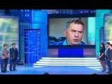 Бомонд и Жириновский - Про Урал (ПРИКОЛ ИЗ КВН! ПРЕМЬЕР ЛИГА)