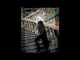 «Фотосессия 23.12.2010» под музыку Модерн Токин - Du-bi-du-bi. Picrolla