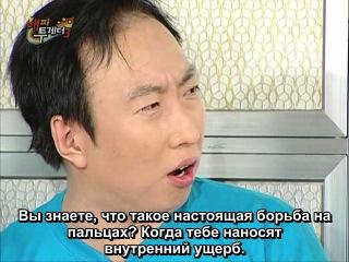Happy Together (S3 Ep 182 – 2011.02.10) – DBSK, SHINee (Onew) f(x) (Sulli, Luna, Krystal) [рус.саб]
