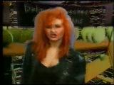 Теле-Поп-Шоу - Эгоист-1994
