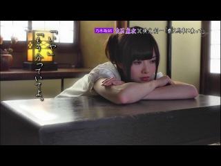 Nogizaka46 - Nogizaka Romance ep24 / 2012.05.10 (Shiraishi Mai)