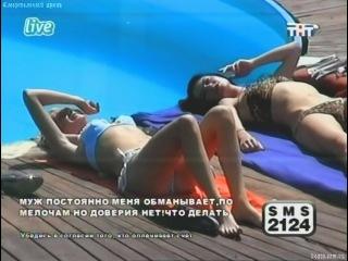 Дом-2 Дарья Черных