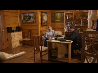 Ефросинья 3 сезон 013 серия