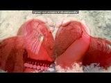 «это просто любовь» под музыку Тимур Темиров -