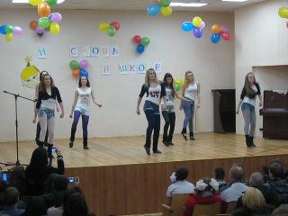 День Встречи Выпускников в СШ№7