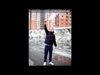 «Старина Раут» под музыку Тони Раут - Сладких Снов (Feat. Aka Садист). Picrolla