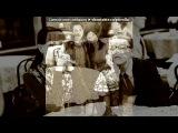 папиныы под музыку Уматураман - Папины дочки. Picrolla