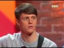 Камеди Батл - Олег Есенин
