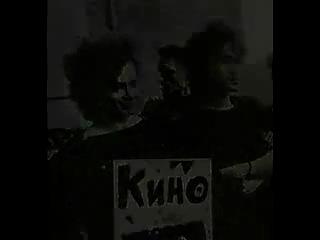 Легенда российской рок-музыки Виктор Цой и группа КИНО