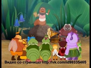 Лунтик 87 серия.(Танцы)