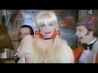 Кабаре-дуэт Академия и Маски-Шоу - За пивом