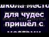 ФотоШутки под музыку Кузя из сериала Уневер - Шняга шняжная ))). Picrolla