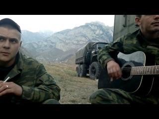 Милые зелёные глаза Чечня Ачхой-Мартан 2005 г