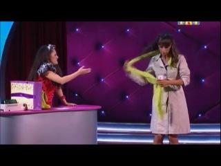 Comedy Women - Сапоги
