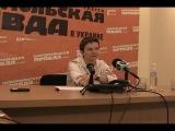 СУРГАНОВА. 2011.05.18. Донецк. Пресс-конференция. Хочу залезть на самую большую секвойю в мире