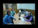 Олег Васильевич Савкин и Никита Андреевич Лямин в гостях у Радио России (20.04.12)