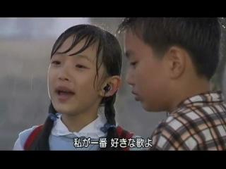 Клип на дораму Грустная история любви OST . Will You Come To Me. Год выпуска: 2005 Страна: Южная Корея