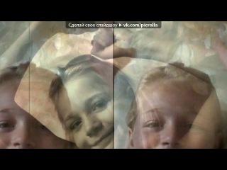 «Webcam Toy» под музыку :-) - почему именно я и именно ты в этом плену любви? почему ты ия рушим счастье нашей мечты? а помнишь как мы разговаривали о детях, об учёбе? о семье? а те моменты экстрасенса :) было время... было счастье) а наша первая встреча? :) было смешно :) . Picrolla