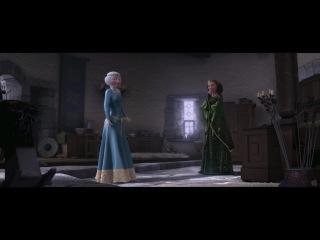 Второй трейлер мультфильма «Храбрая сердцем»