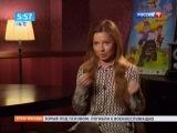 Юлия Савичева в программе
