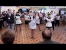 школьный вальс+танец)отжигаем)