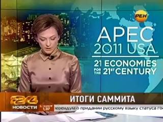 телеведущую РЕН ТВ уволили за неприличный жест в прямом эфире