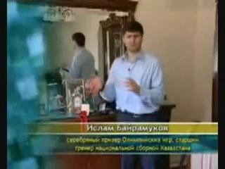 Ислам Байрамуков (12.06. 1971 г.р.)