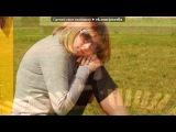 «яяяяяяяяяяяяяя» под музыку Эльдар Долгатов - песня про самую красивую девушку которая ушла  из его сердце и парень хочет видеть ее последнии раз перед смертью. Picrolla