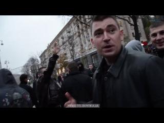 Депутат Верховной Рады от ВО
