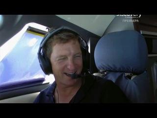 Воздушные дальнобойщики / Dangerous Flights (5 серия / 1 сезон / 2012)